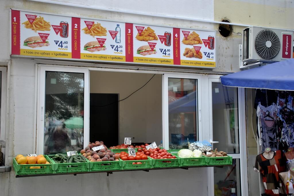 mercados de Sofia