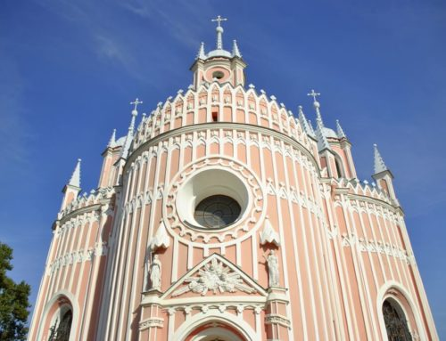 La Iglesia Rosa de San Petersburgo
