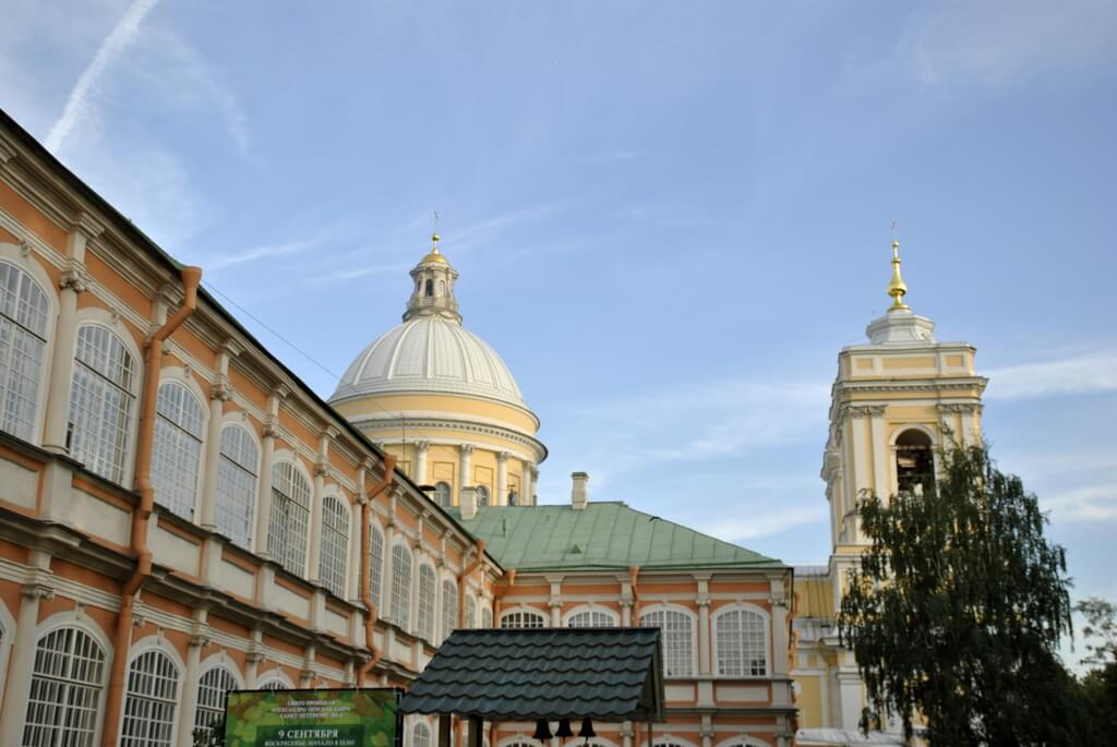 Interior Monasterio Alexander Nevsky