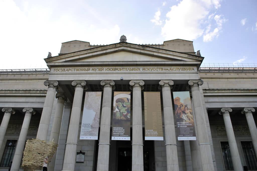 Museo Pushkin de Bellas Artes Moscú