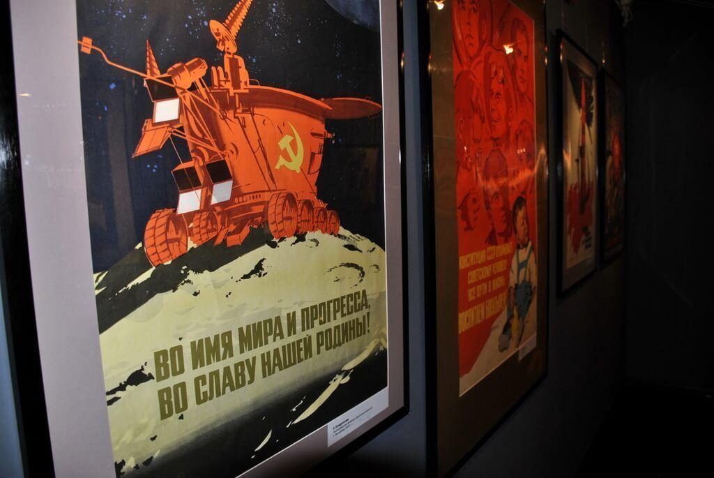 Interior museo Cosmonáutica
