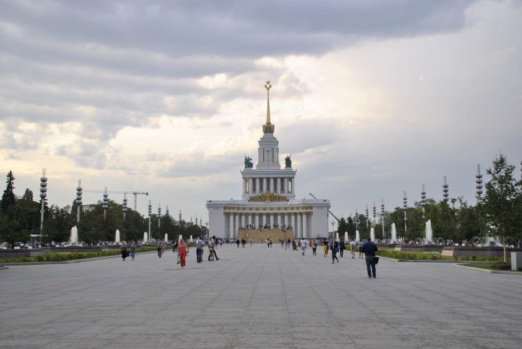 guía de Moscú