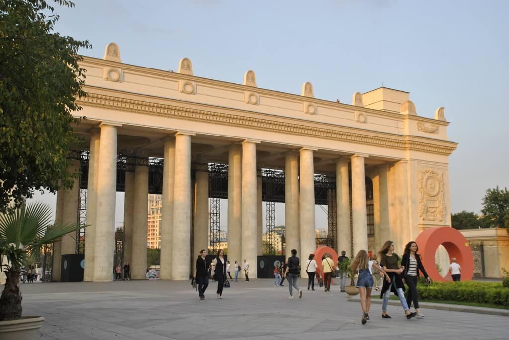 Arco de entrada al Parque Gorki