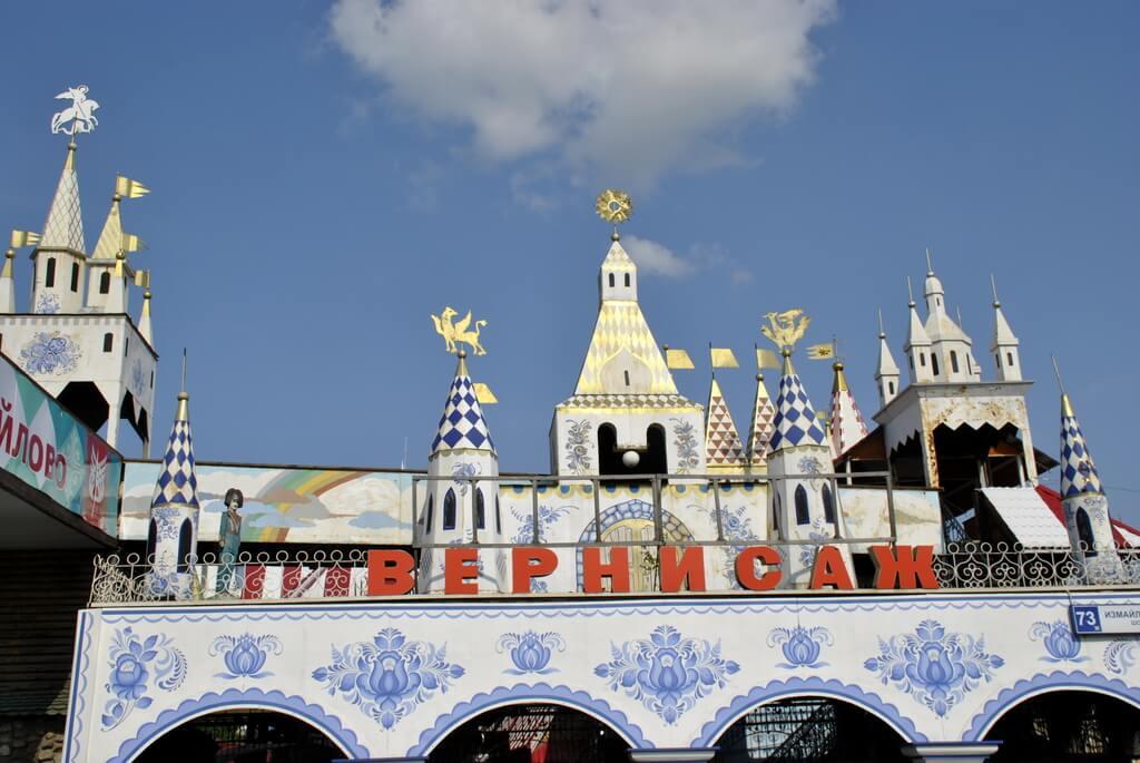 Mercado de Izmailovo