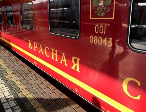Tren Flecha Roja. Un viaje al pasado
