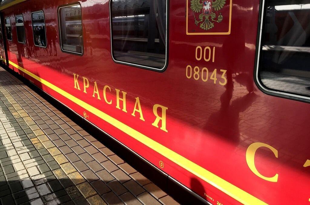 tren flecha roja Moscú