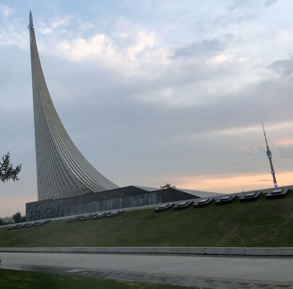 Museo de la Cosmonáutica