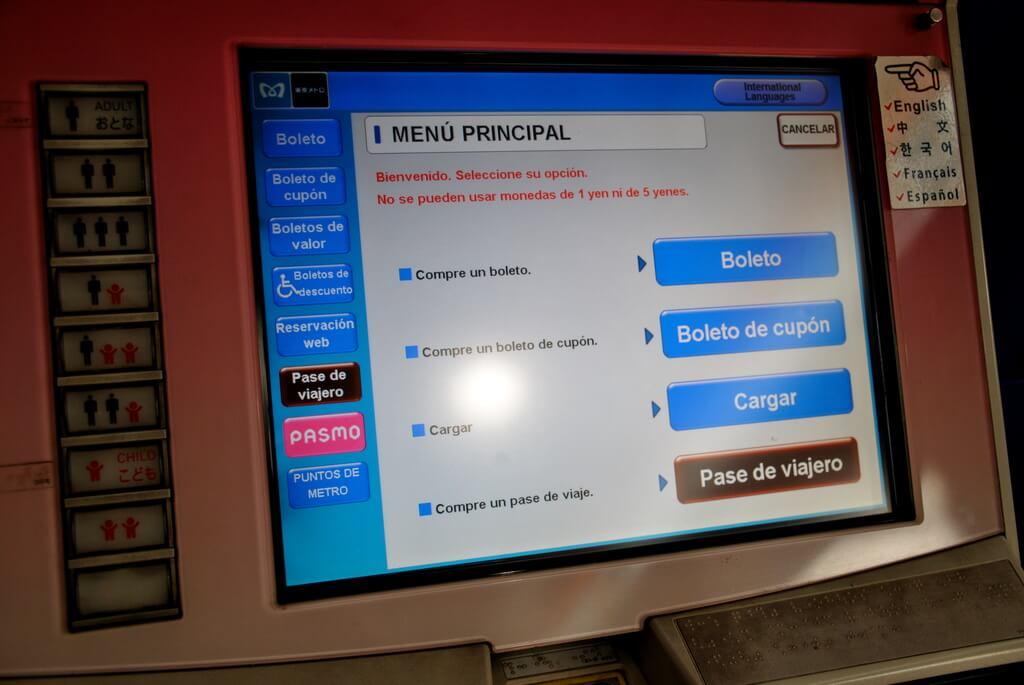 Máquina de venta de billetes de metro