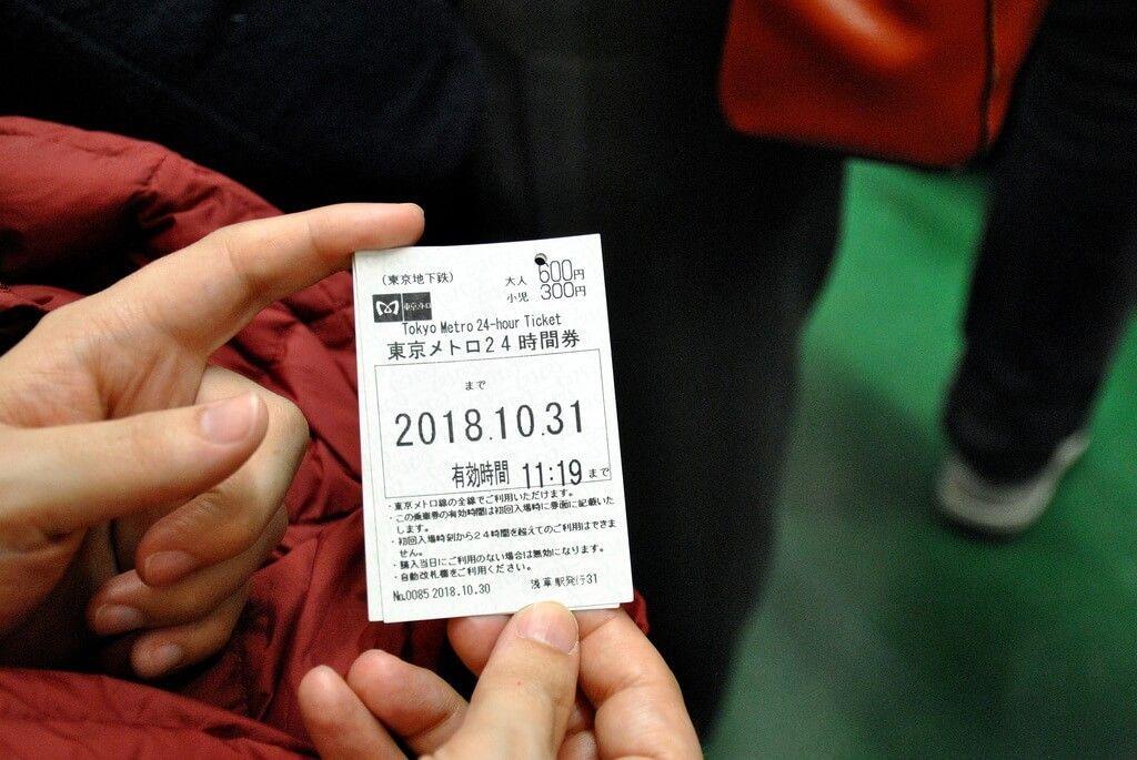 Bono del metro de Tokio de 24 horas de duración