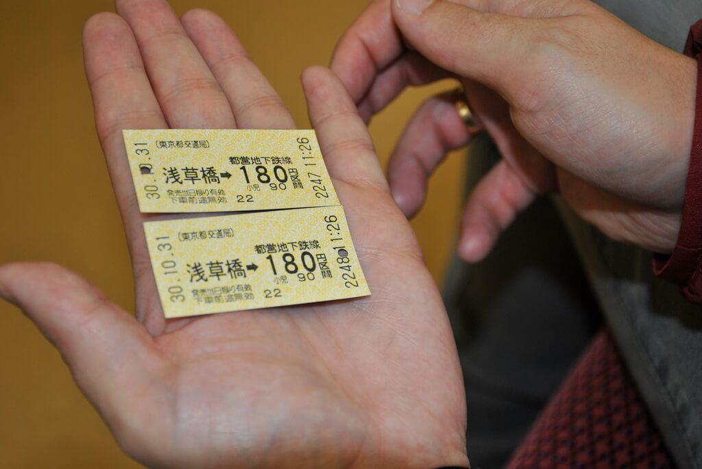 Billete de tren de la Línea Toei