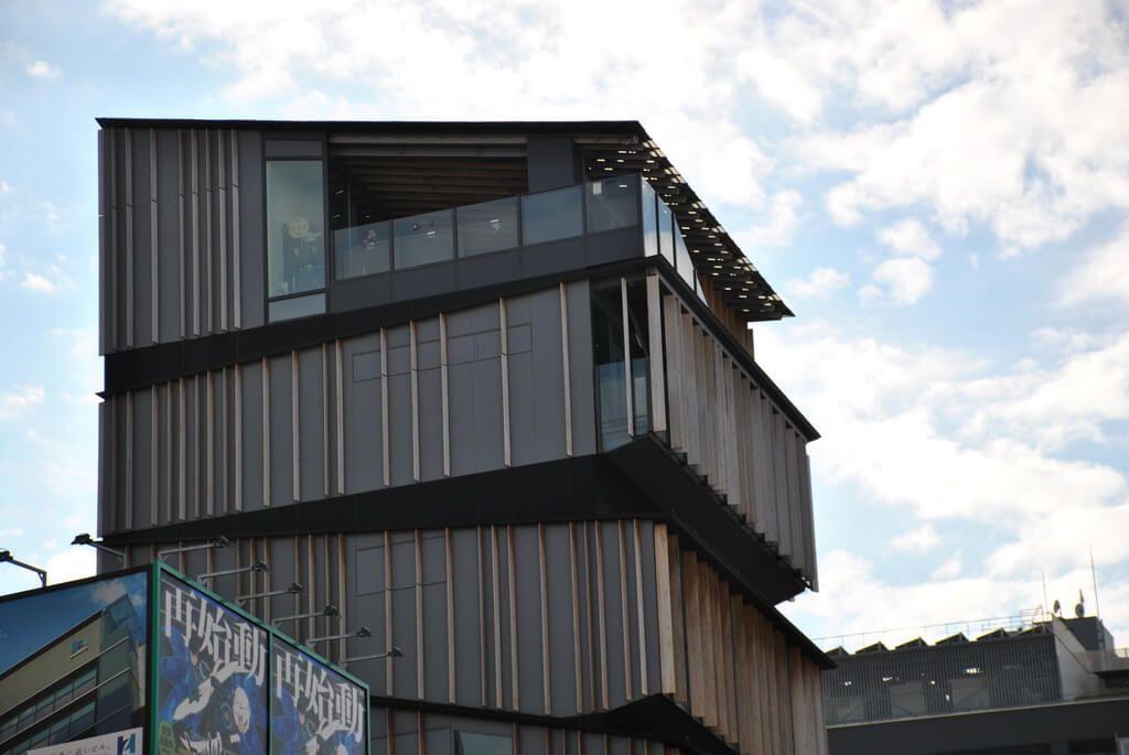 Centro de Información Turística de Asakusa