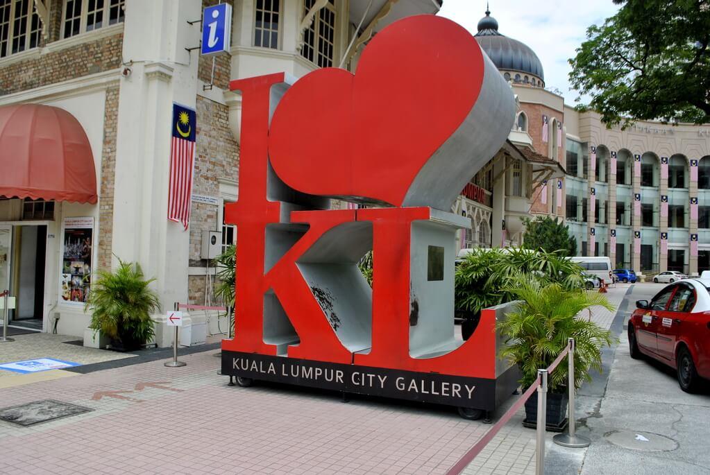 qué ver y qué hacer en Kuala Lumpur