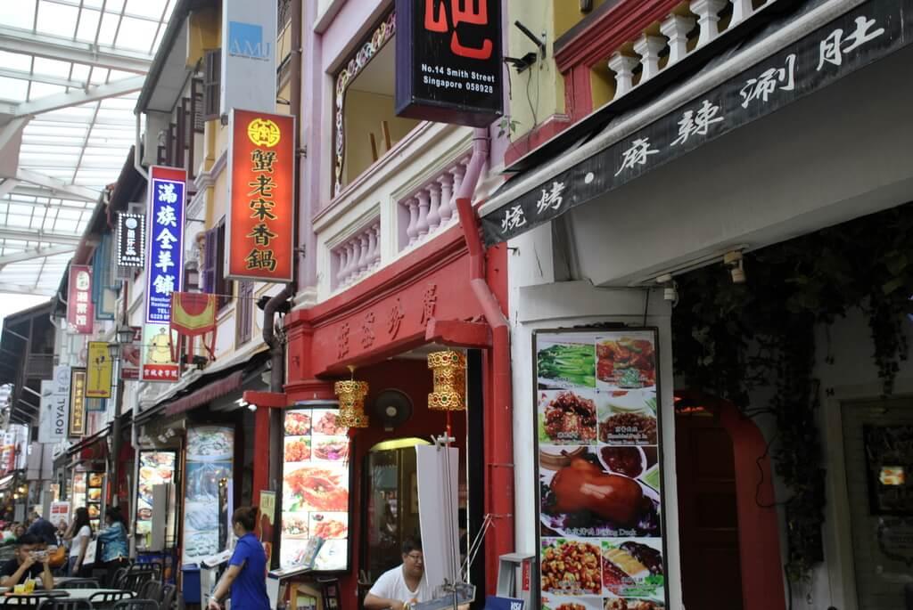 Restaurantes de Chinatown