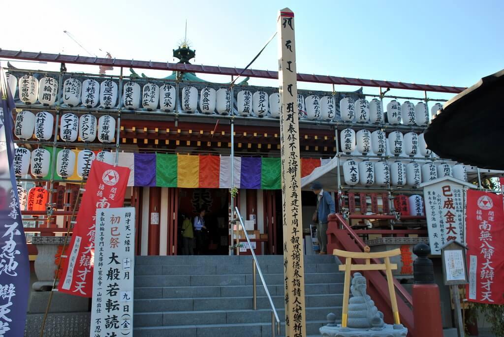 Entrada al Templo Bentendo