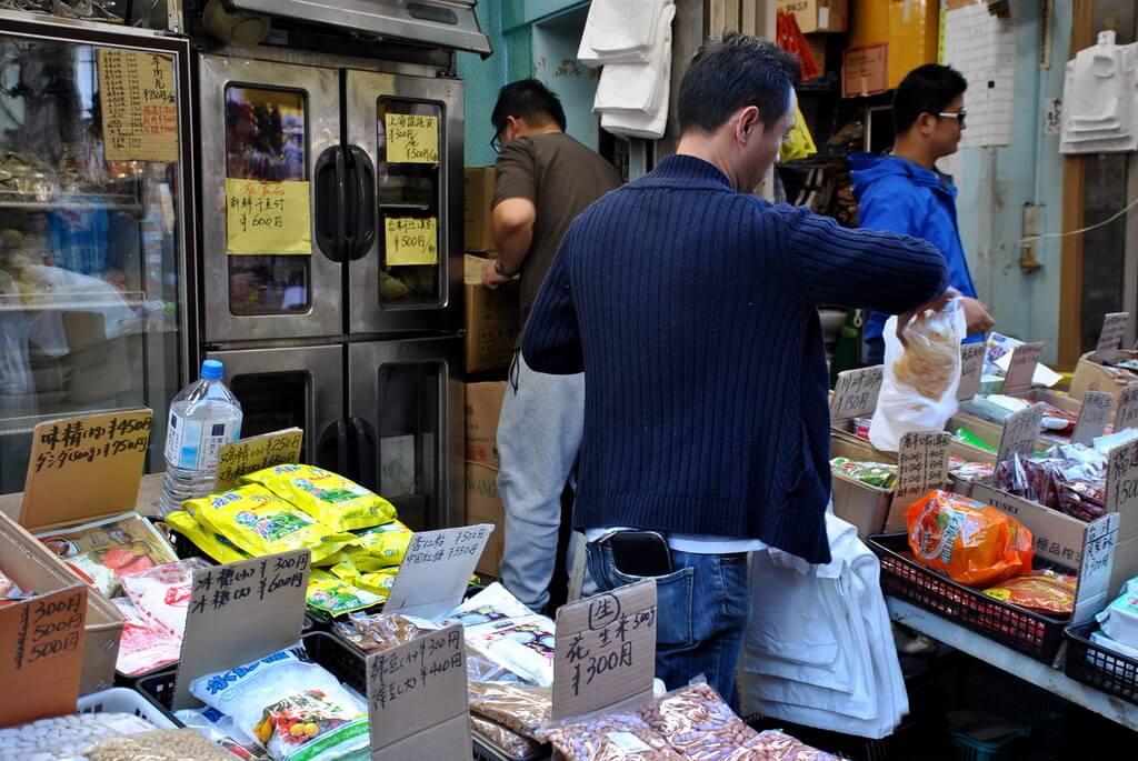 Puesto de venta de pescado en Ameyoko Market