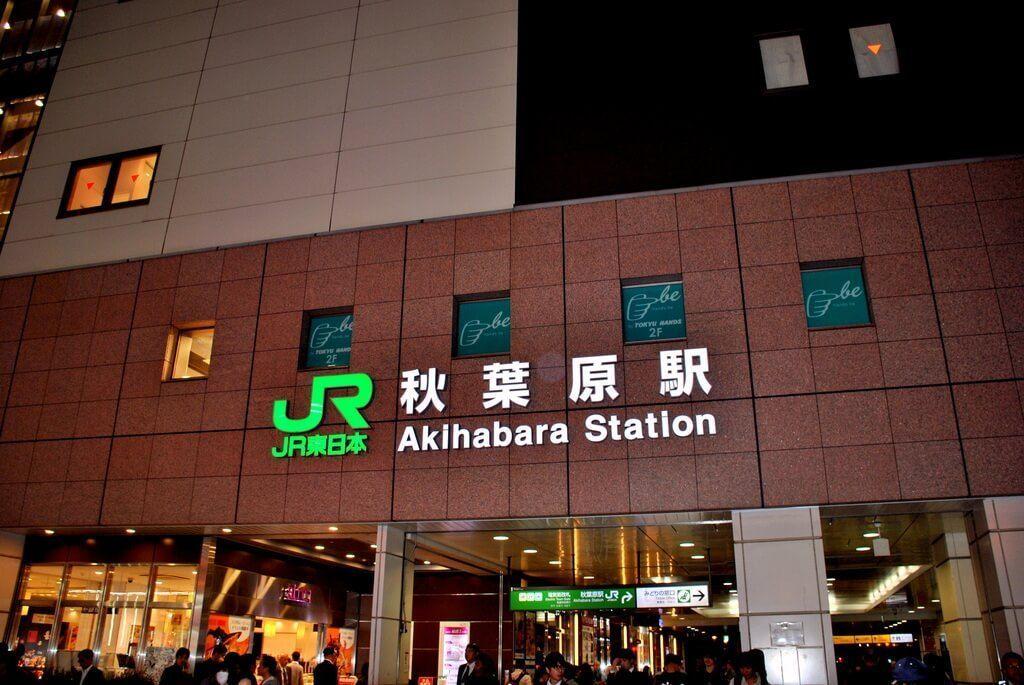 Estación de JAPAN RAILPASS, en Akihabara