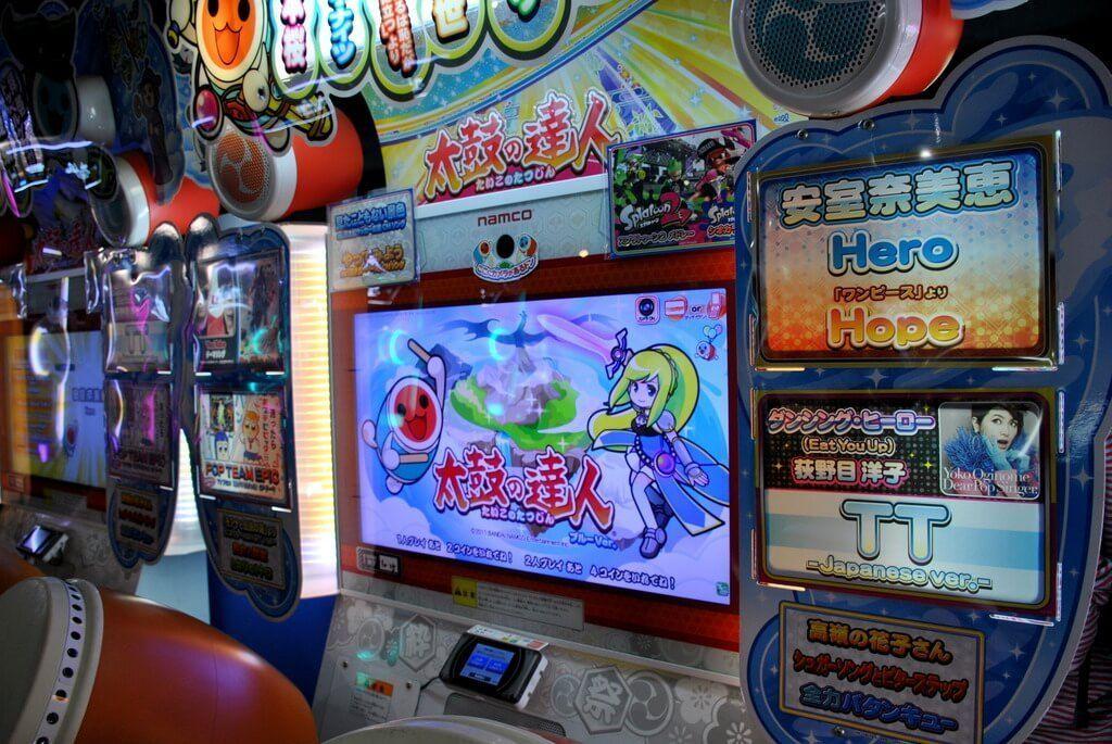 Máquinas de entretenimiento en Edificio Sega