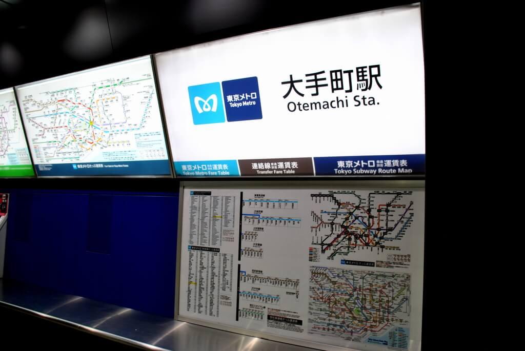cómo llegar a Chiyoda
