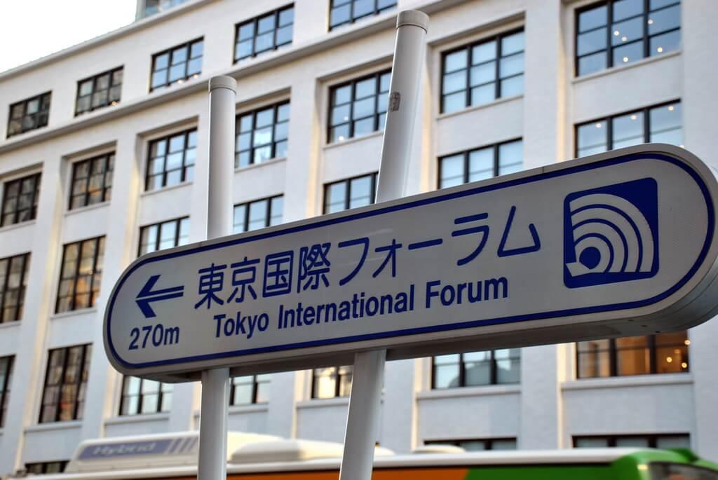 Indicativo del Foro Internacional de Tokio