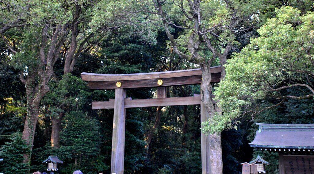 Entrada al Yoyogi Park