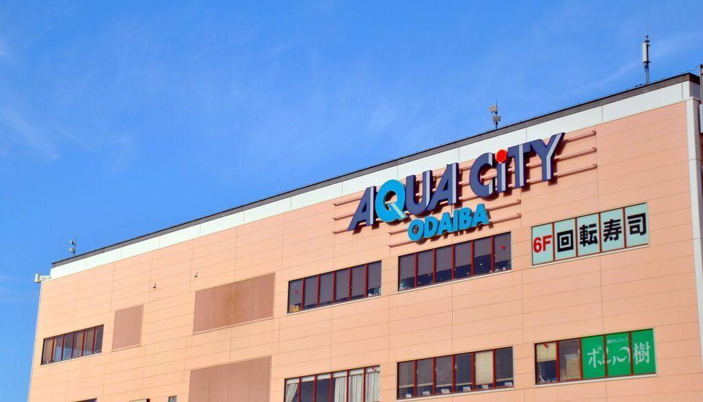 Centro comercial Aquacity Odaiba
