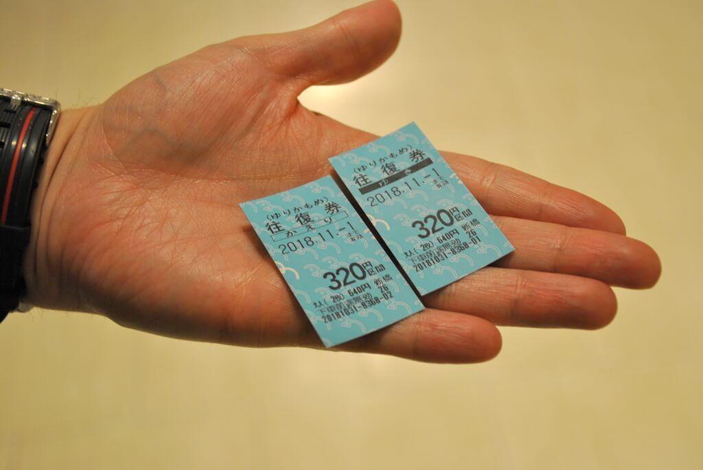 Ticket Línea Yurikamome