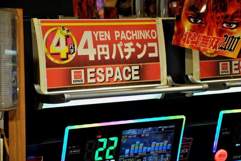 Máquina de Pachinko