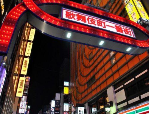 Barrios de Tokio: qué ver en Shinjuku