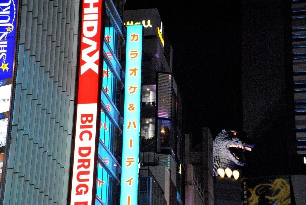qué ver en Shinjuku