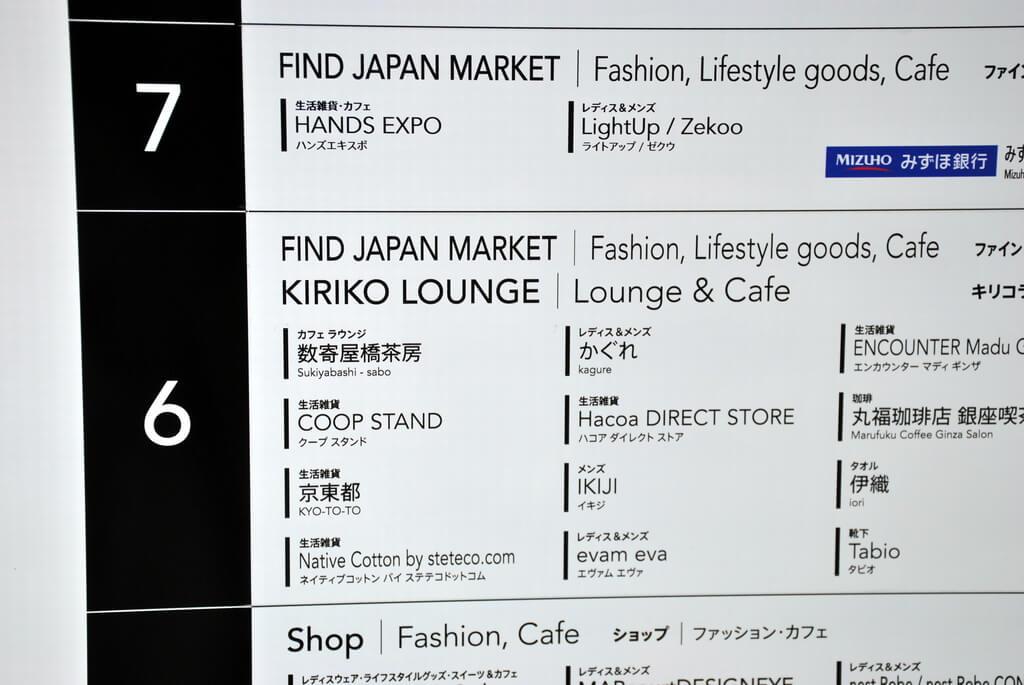 Kiriko Lounge
