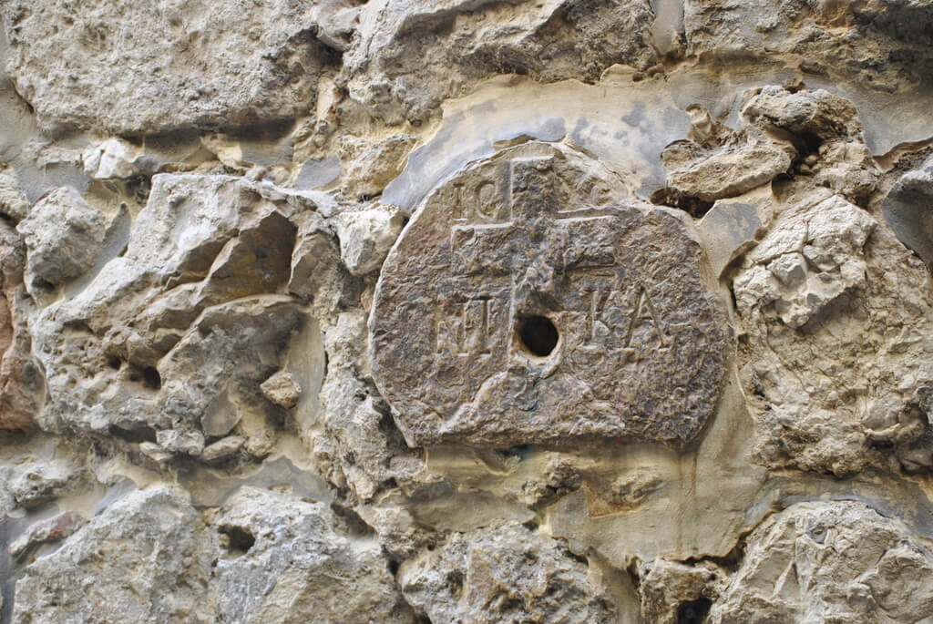 via crucis de la via dolorosa de Jerusalén