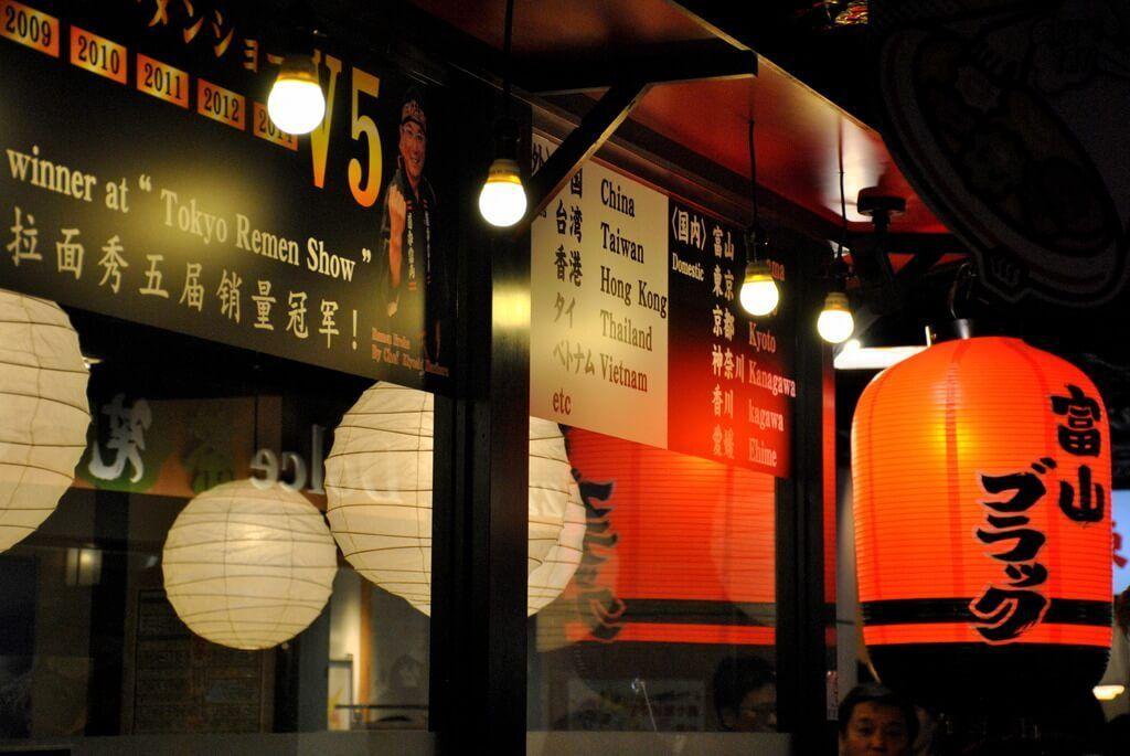 restaurantes de ramen