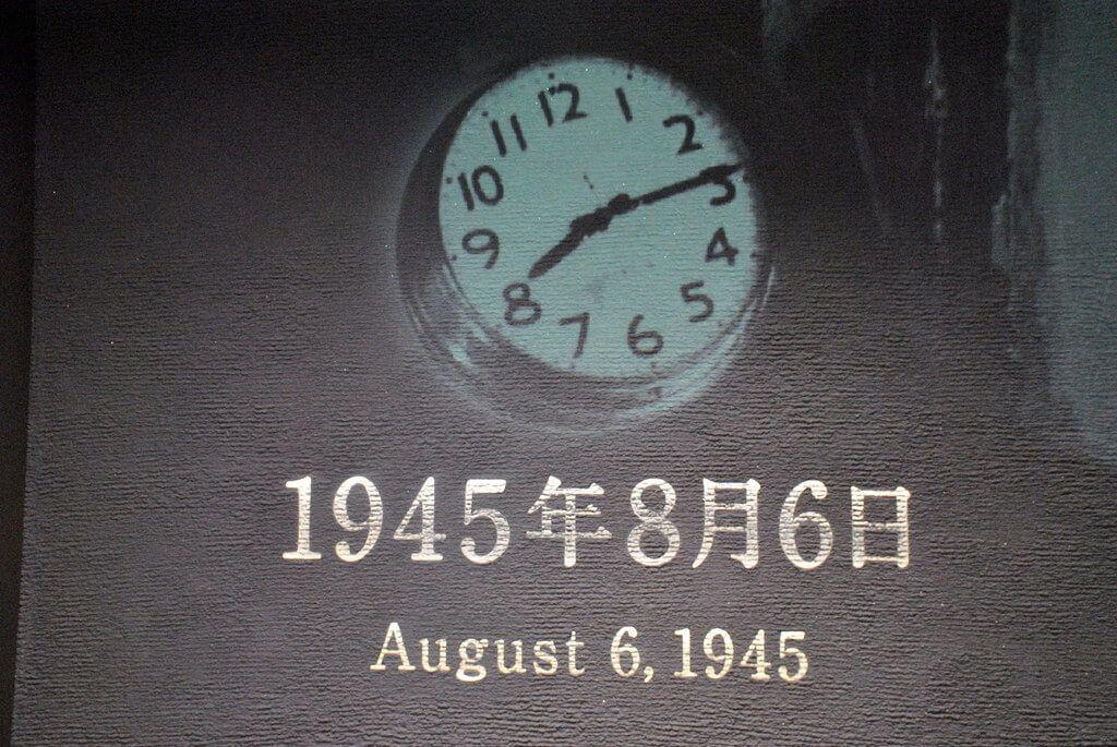 Reloj de entrada al Museo Conmemorativo de la Paz