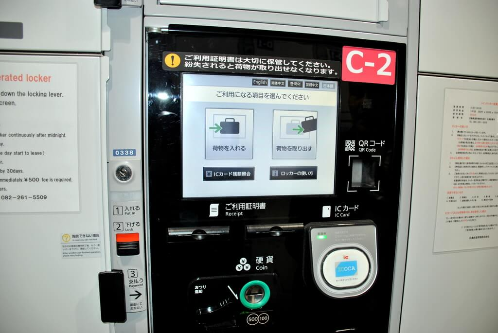 Consignas estación de Hiroshima
