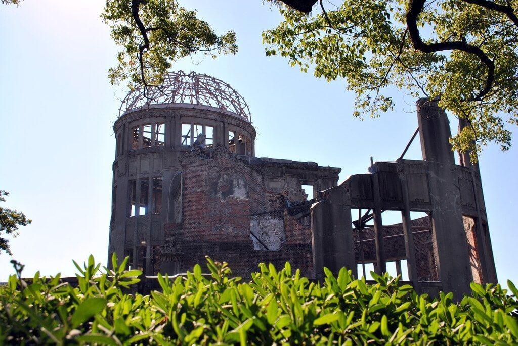 Cúpula de la bomba, Hiroshima