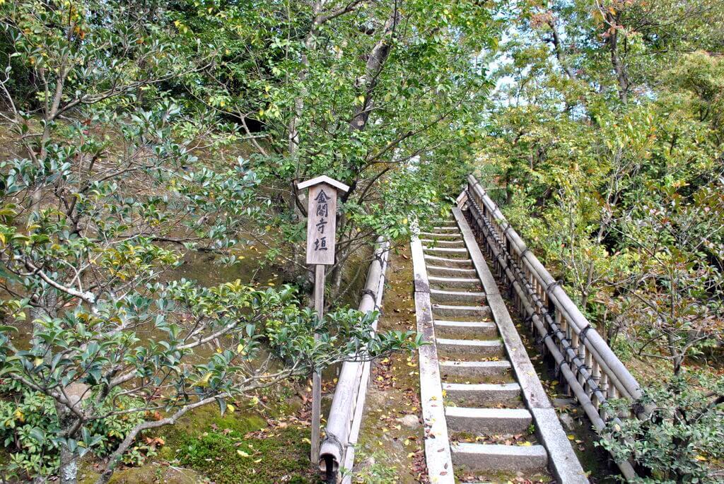 Jardín del Pabellón dorado, oeste de Kioto