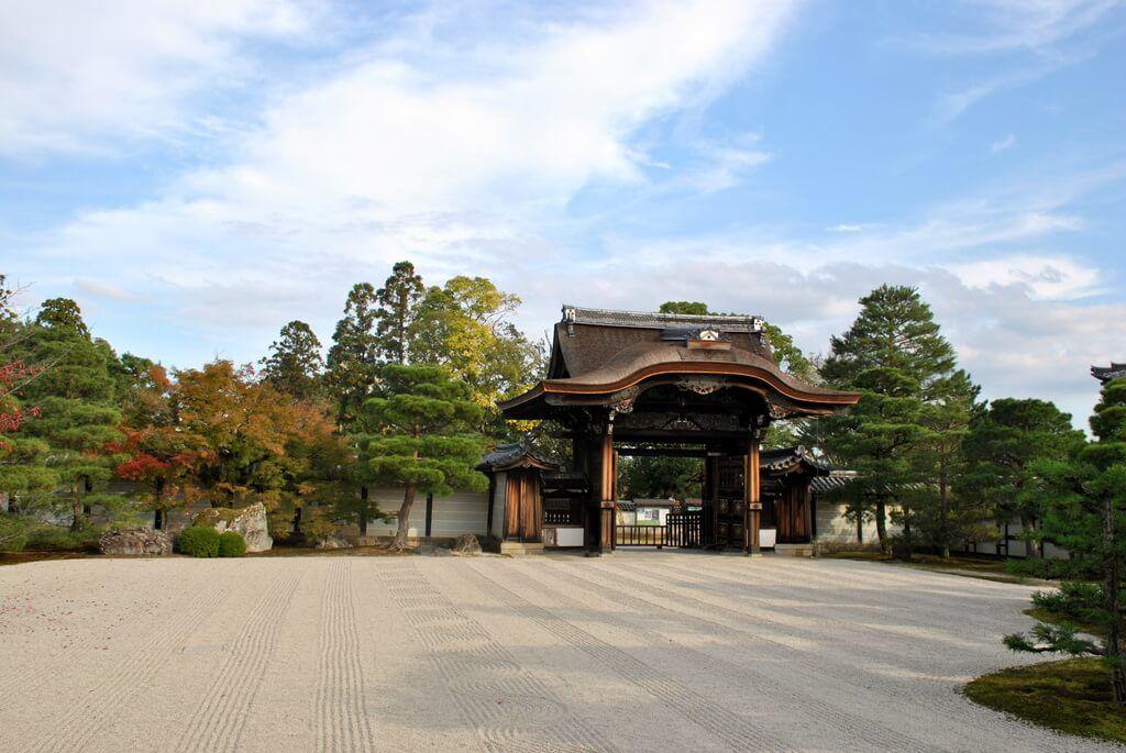 oeste de Kioto