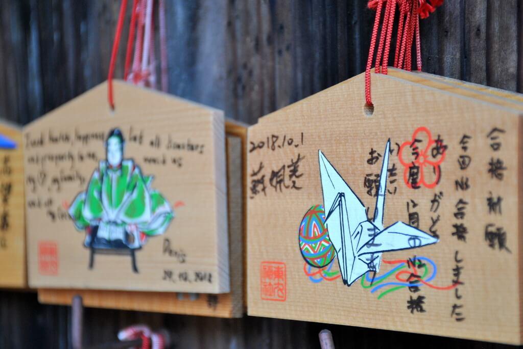 Tablillas Ema en Fushimi Inari