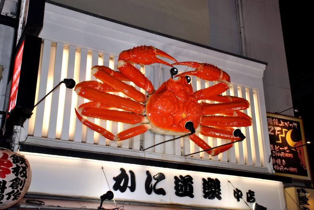 restaurantes en Osaka