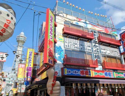Qué ver y hacer en Osaka