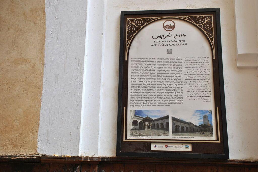 Universidad Al-Quarawiyyin
