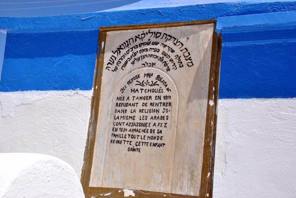 Inscripción en la tumba de Solica