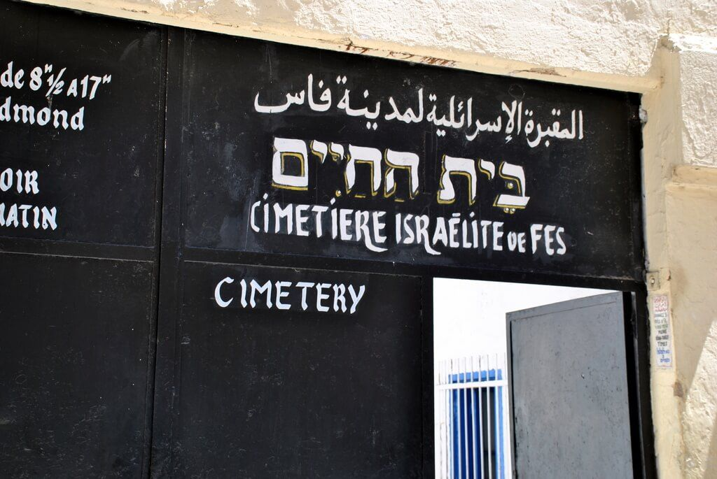 Cementerio israelita de Fez