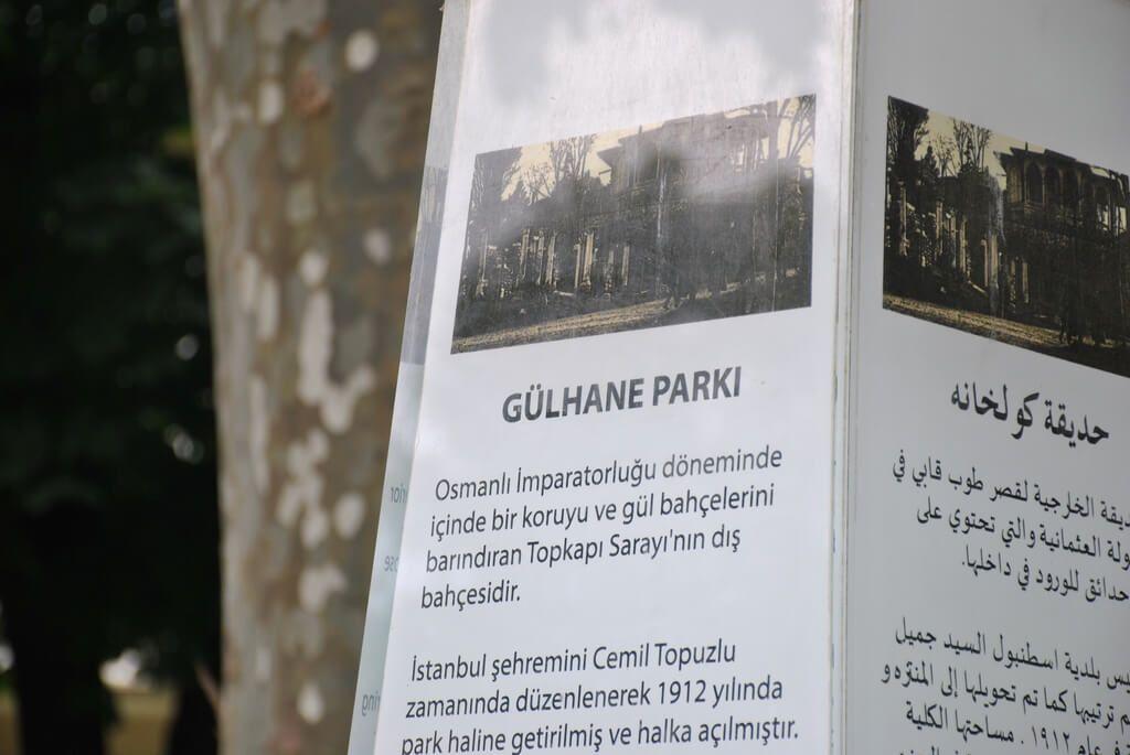 Gülhane park, el parque más antiguo de Estambul