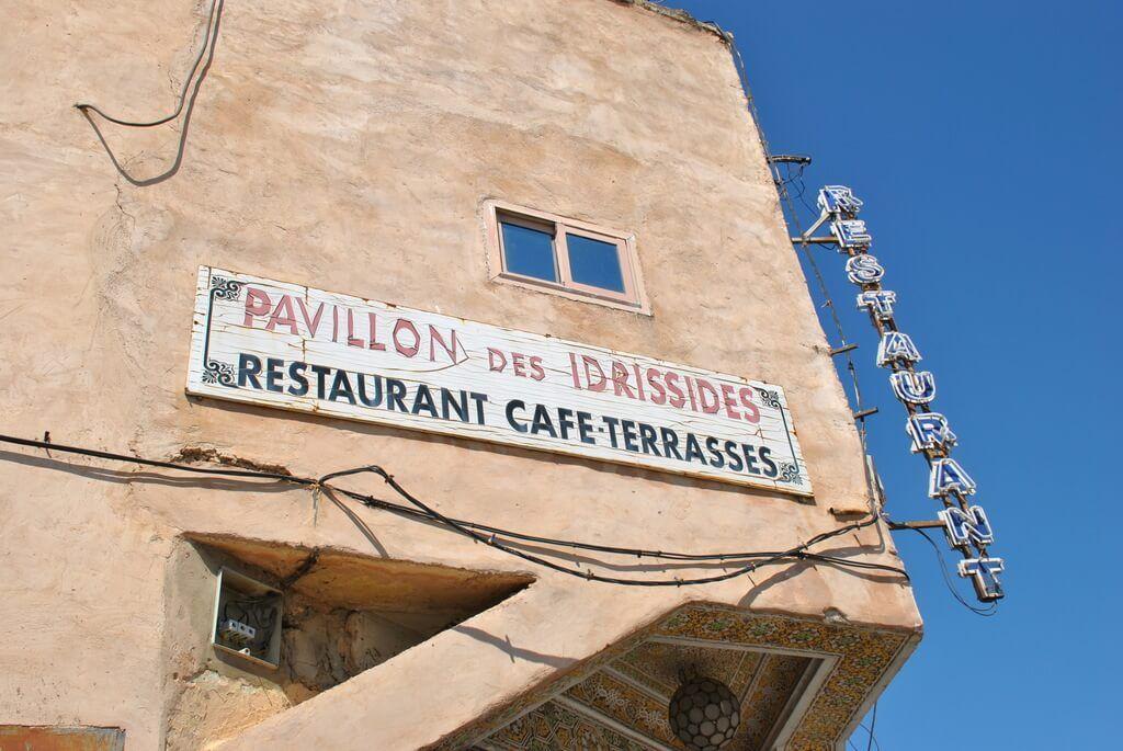 Fachada del Pavillon des Idrissides