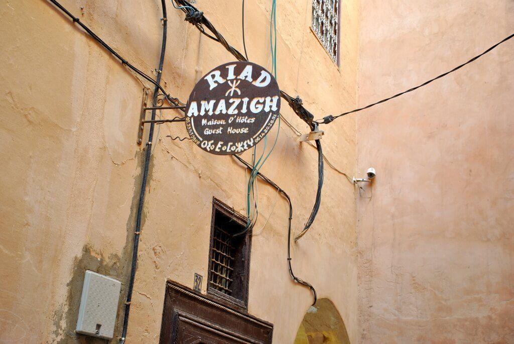Entrada al Riad Amazigh