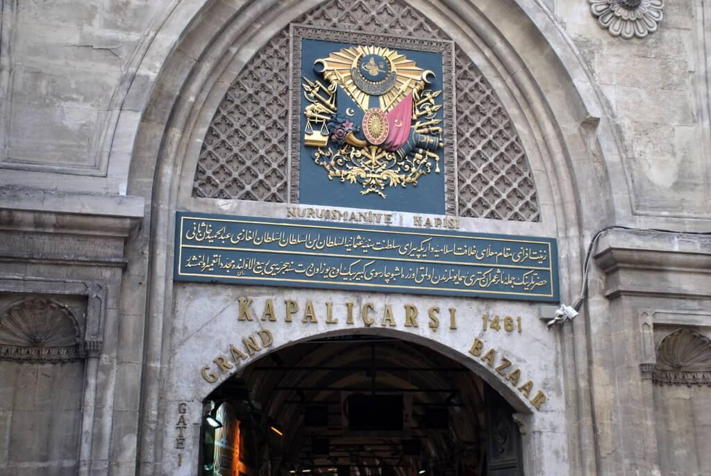 Entrada al Gran Bazar