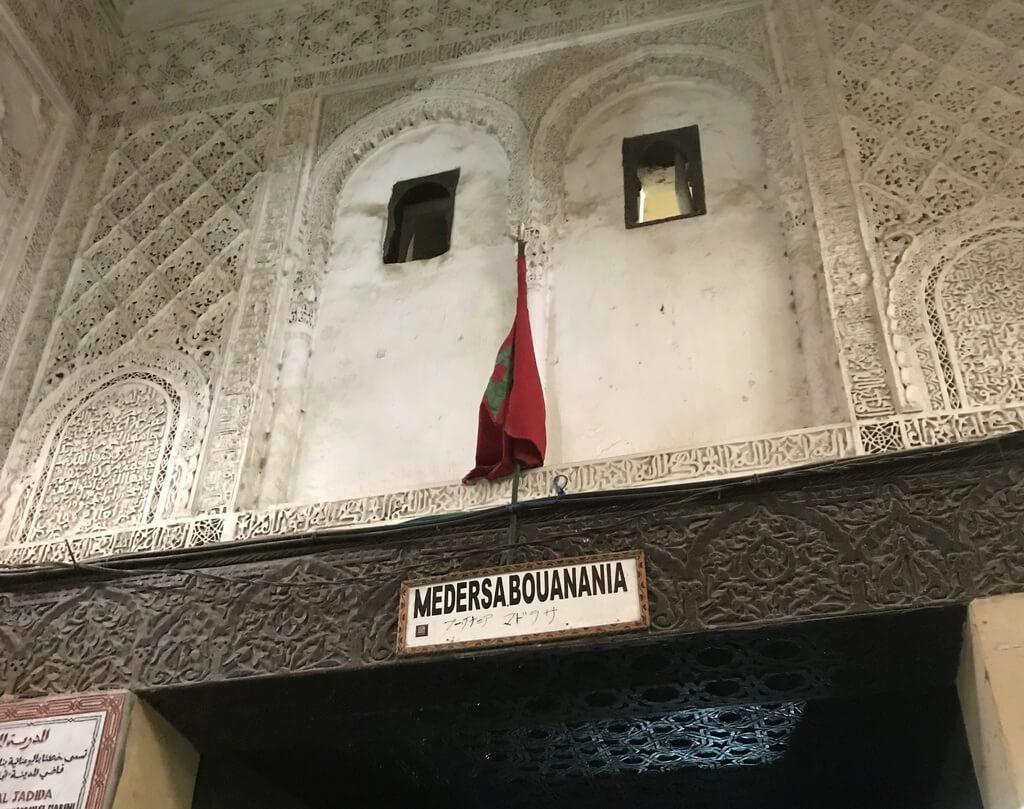 Puerta de entrada a la madrasa Bou Inania