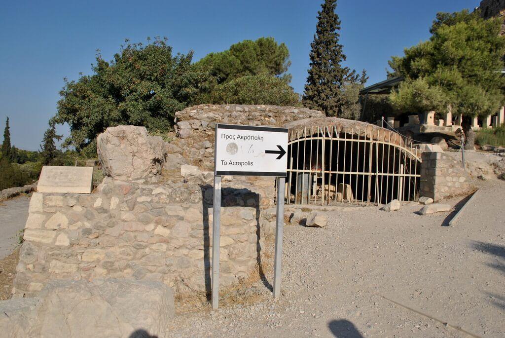 Camino de acceso a la Acrópolis