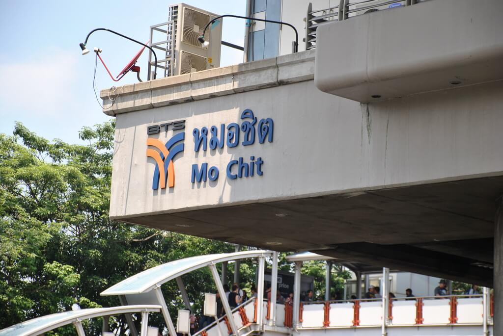 Estación de Mo Chit (Skytrain)